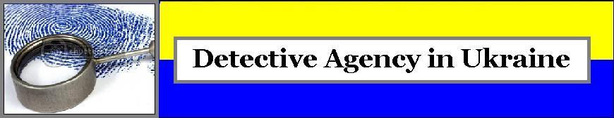 Private detective agency � Detective - Sevastopol � offers  professional detective services in Sevastopol city and Sevastopol area in Ukraine for citizens of the USA, Canada, Europe countries - France, German, Spain, Portugal, etc., United Kingdom,Australia and other countries of the world. We offermany kinds of investigation services  - background check, people search, check property, check girls, antiscam investigations and other.